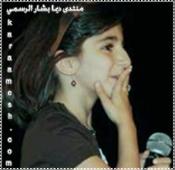 صور النجمه الفنانه المتألقه المبدعه الصغير فراشة طيور الجنه  (ديمه بشار ) 86734510