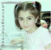 صور النجمه الفنانه المتألقه المبدعه الصغير فراشة طيور الجنه  (ديمه بشار ) 8764310