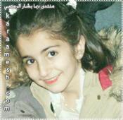 صور النجمه الفنانه المتألقه المبدعه الصغير فراشة طيور الجنه  (ديمه بشار ) 87655510