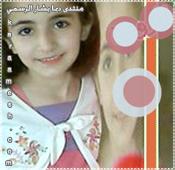 صور النجمه الفنانه المتألقه المبدعه الصغير فراشة طيور الجنه  (ديمه بشار ) 87676410