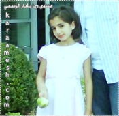 صور النجمه الفنانه المتألقه المبدعه الصغير فراشة طيور الجنه  (ديمه بشار ) 87678710