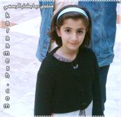 صور النجمه الفنانه المتألقه المبدعه الصغير فراشة طيور الجنه  (ديمه بشار ) 87678711