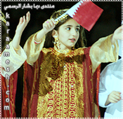 صور النجمه الفنانه المتألقه المبدعه الصغير فراشة طيور الجنه  (ديمه بشار ) 87678910