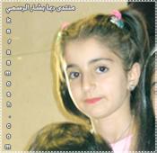 صور النجمه الفنانه المتألقه المبدعه الصغير فراشة طيور الجنه  (ديمه بشار ) 87698910