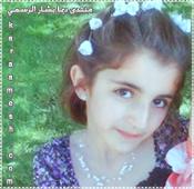 صور النجمه الفنانه المتألقه المبدعه الصغير فراشة طيور الجنه  (ديمه بشار ) 87876410