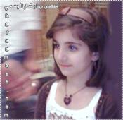 صور النجمه الفنانه المتألقه المبدعه الصغير فراشة طيور الجنه  (ديمه بشار ) 87876510