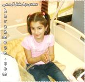 صور النجمه الفنانه المتألقه المبدعه الصغير فراشة طيور الجنه  (ديمه بشار ) 87878810