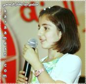 صور النجمه الفنانه المتألقه المبدعه الصغير فراشة طيور الجنه  (ديمه بشار ) 87890-10