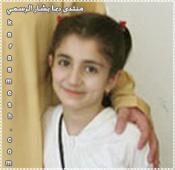 صور النجمه الفنانه المتألقه المبدعه الصغير فراشة طيور الجنه  (ديمه بشار ) 98767810