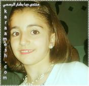 صور النجمه الفنانه المتألقه المبدعه الصغير فراشة طيور الجنه  (ديمه بشار ) 98767811