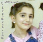 صور النجمه الفنانه المتألقه المبدعه الصغير فراشة طيور الجنه  (ديمه بشار ) 98768910