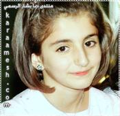 صور النجمه الفنانه المتألقه المبدعه الصغير فراشة طيور الجنه  (ديمه بشار ) 98787810