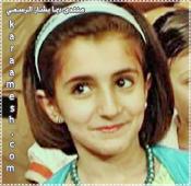 صور النجمه الفنانه المتألقه المبدعه الصغير فراشة طيور الجنه  (ديمه بشار ) 9879810