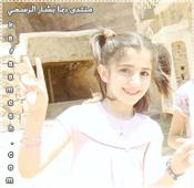 صور النجمه الفنانه المتألقه المبدعه الصغير فراشة طيور الجنه  (ديمه بشار ) 98798710