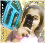 صور النجمه الفنانه المتألقه المبدعه الصغير فراشة طيور الجنه  (ديمه بشار ) 98798910