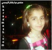 صور النجمه الفنانه المتألقه المبدعه الصغير فراشة طيور الجنه  (ديمه بشار ) 9898710