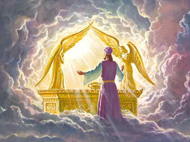 Les 72 Anges de la Kabbale ou 72 faces de Dieu . - Page 5 Interc10
