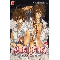 MERU PURI de Matsuri Hino Couver11