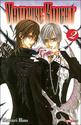 VAMPIRE KNIGHT de Matsuri Hino Vampir11
