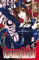 VAMPIRE KNIGHT de Matsuri Hino Vampir15