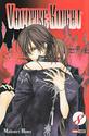 VAMPIRE KNIGHT de Matsuri Hino Vampir17