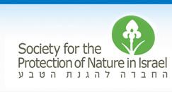 forum d'oiseaux !fleur Logo10