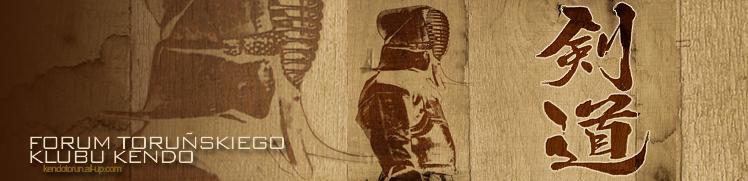 Forum Toruńskiego Klubu Kendo