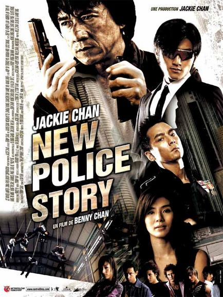 New Police Story 18432610