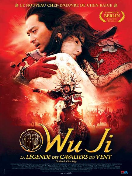 Wu ji, la légende des cavaliers du vent 18473110