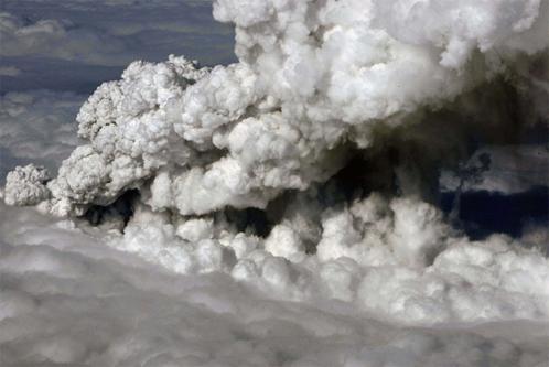 Вулканическая мина замедленного действия 28976310
