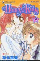 Honey Kids - Manga Honeyk10