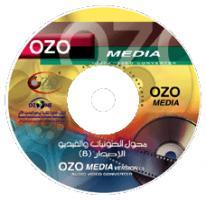 حصرياً ozo media v10 Ozo_me10