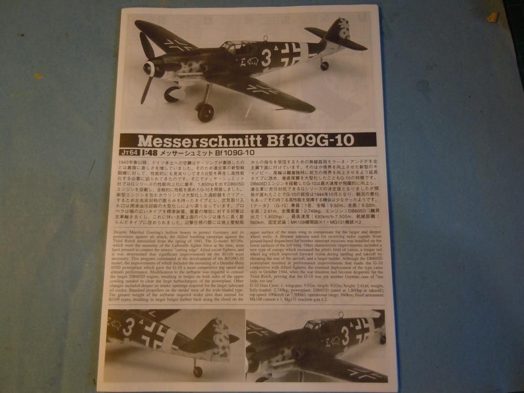 Me 109G-10 1/48 Hasegawa + Pe Eduard Dscn8555