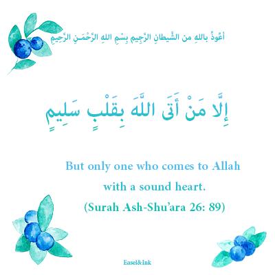 Gems Of The Heart - Shaikh Ibrahim Zidan 1051010