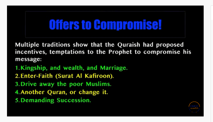 The Maqasidic Tafsir - Pursuing the Higher Aims of the Qur'anic Scriptures 11-110