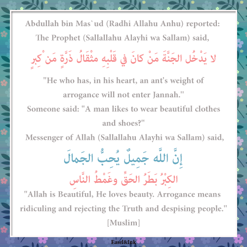 Gems Of The Heart - Shaikh Ibrahim Zidan 14110