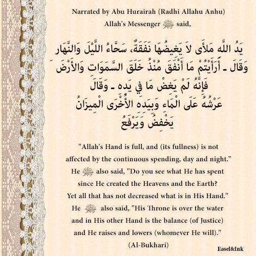 Gems Of The Heart - Shaikh Ibrahim Zidan - Page 3 18810