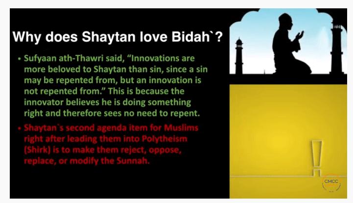 Pray the Prophet`s (Sallallahu Alayhi wa Sallam) Way 2-112