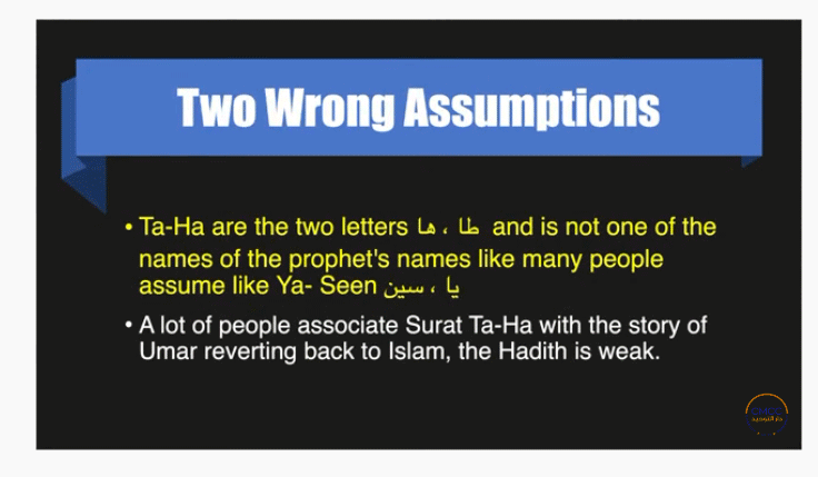 The Maqasidic Tafsir - Pursuing the Higher Aims of the Qur'anic Scriptures 20-1-310