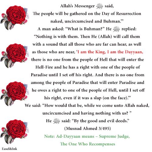 Gems Of The Heart - Shaikh Ibrahim Zidan - Page 3 20910