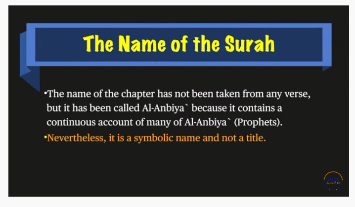 The Maqasidic Tafsir - Pursuing the Higher Aims of the Qur'anic Scriptures 21-210