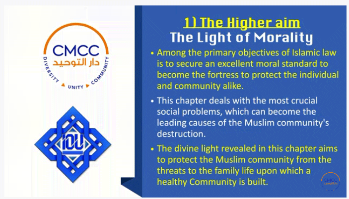 The Maqasidic Tafsir - Pursuing the Higher Aims of the Qur'anic Scriptures - Page 2 24-610