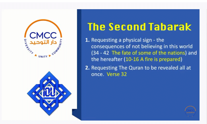The Maqasidic Tafsir - Pursuing the Higher Aims of the Qur'anic Scriptures - Page 2 25-1311