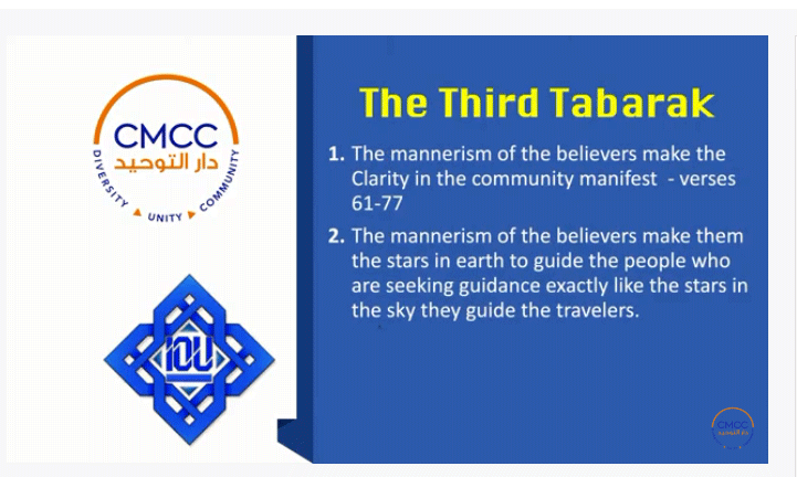 The Maqasidic Tafsir - Pursuing the Higher Aims of the Qur'anic Scriptures - Page 2 25-1410