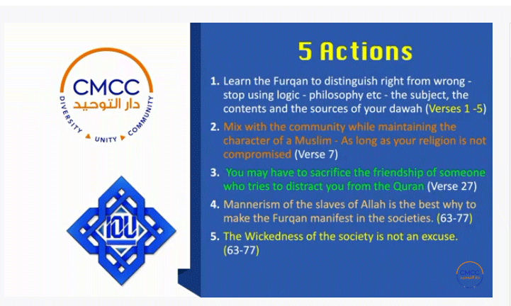 The Maqasidic Tafsir - Pursuing the Higher Aims of the Qur'anic Scriptures - Page 2 25-1510