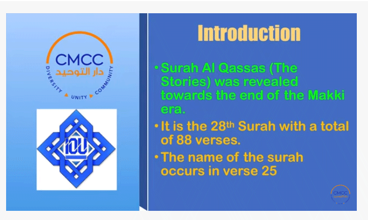 The Maqasidic Tafsir - Pursuing the Higher Aims of the Qur'anic Scriptures - Page 2 28-210