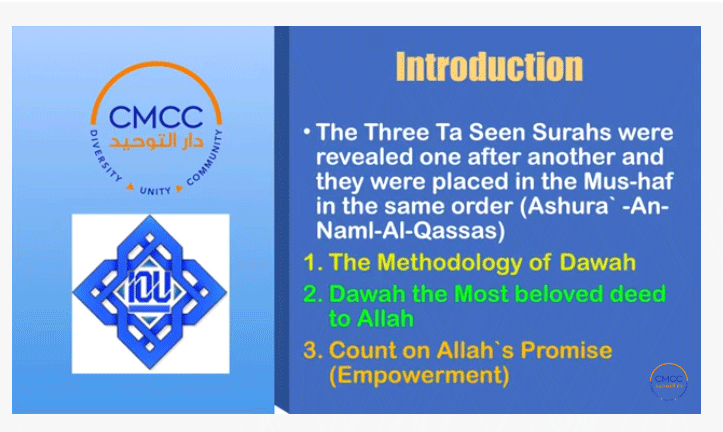 The Maqasidic Tafsir - Pursuing the Higher Aims of the Qur'anic Scriptures - Page 2 28-310
