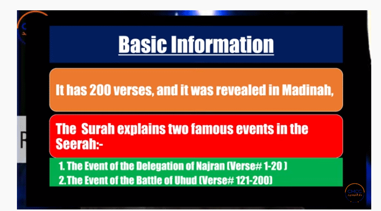 The Maqasidic Tafsir - Pursuing the Higher Aims of the Qur'anic Scriptures 3-311