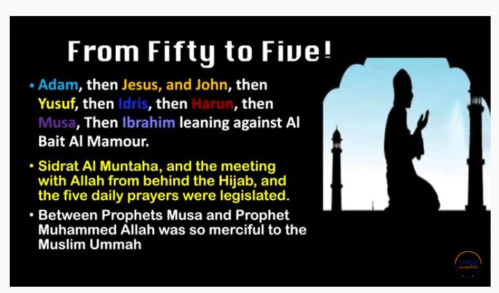 Pray the Prophet`s (Sallallahu Alayhi wa Sallam) Way 5-111