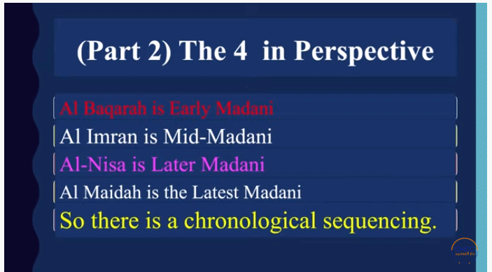 The Maqasidic Tafsir - Pursuing the Higher Aims of the Qur'anic Scriptures 5-310